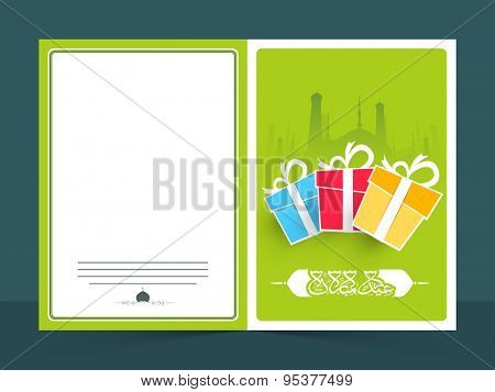 Elegant greeting card decorated by colorful gifts on mosque silhouette green background for muslim community festival, Eid Mubarak celebration.