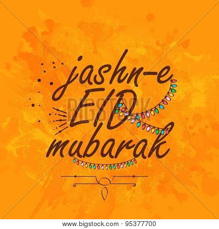 Elegant greeting card design with stylish text Jashn-E-Eid decorated with colorful lights on grungy orange background for Muslim community festival celebration.
