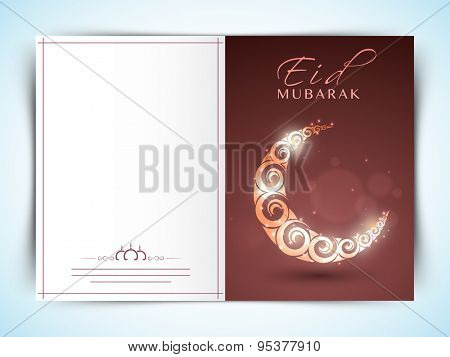 Elegant greeting card with creative crescent moon made by glowing spirals for muslim community festival, Eid Mubarak celebration.