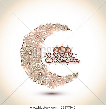 Beautiful flowers decorated crescent moon with Arabic Islamic calligraphy of text Eid Mubarak on shiny background for Islamic holy festival, celebration.