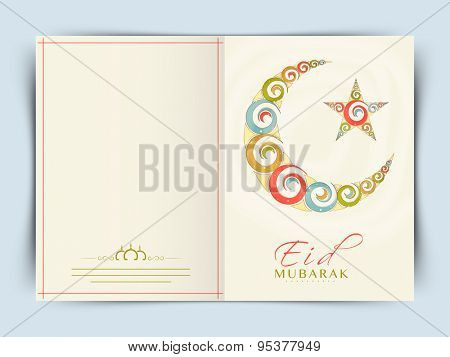 Muslim community festival, Eid Mubarak celebration greeting card with creative moon and star made by colorful shiny spiral design.