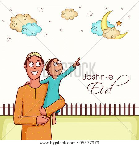 Illustration of a kid in his father's lap, pointing towards crescent moon on nature background for Jashn-e-Eid celebration.