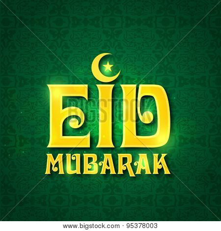 Greeting card design with shiny yellow text Eid Mubarak on floral design decorated green background for famous festival of Muslim community, celebration.