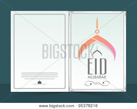 Muslim community festival, Eid Mubarak celebration greeting card with colorful creative mosque on sky blue background.