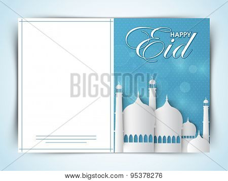 Elegant greeting card or invitation card design with glossy mosque on shiny abstract blue background for muslim community festival, Eid Mubarak celebration.