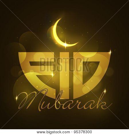 Golden elegant text Eid Mubarak with glowing crescent moon on shiny brown background for muslim community festival celebration.