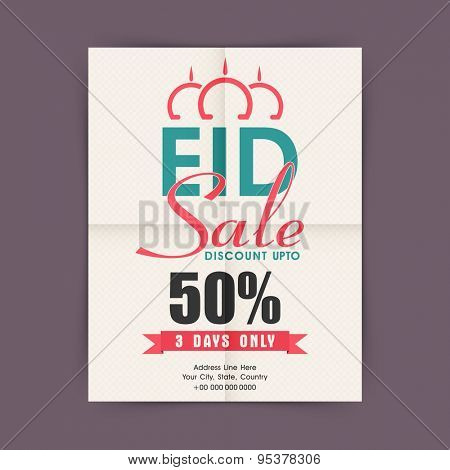 Sale flyer, banner, template or poster with limited time discount offer for muslim community festival, Eid celebration.