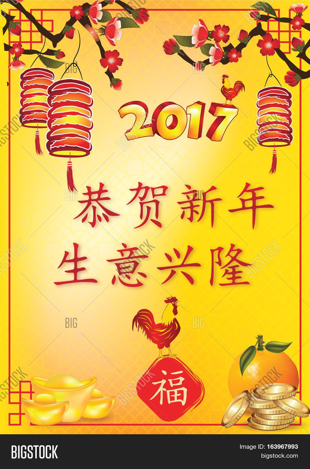Doc400259 Good Luck Cards to Print Printable Good Luck Cards – Good Luck Cards to Print