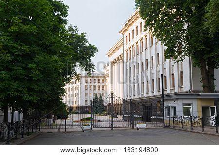 President's administration on the street Bankova. Kiev Ukraine