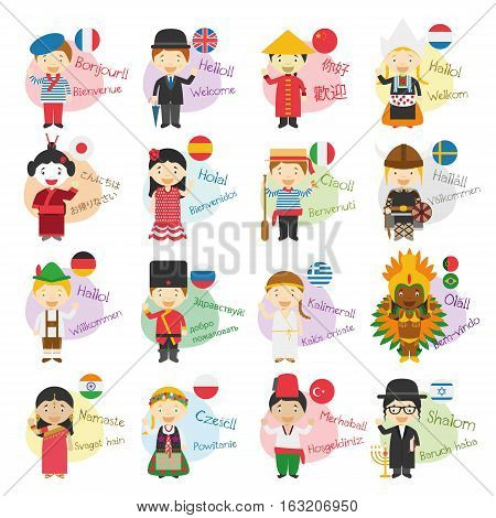 Vector illustration of cartoon characters saying hello and welcome in 12 different languages: english french chinese japanese spanish german italian russian hindi dutch sweden greek polish turkish hebrew and portuguese or brazilian.