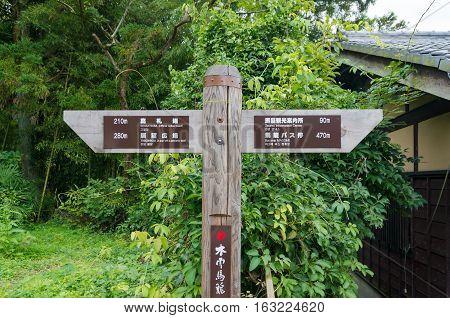 Signpost Arrow In Magome Postal Town, Kiso Valley, Gifu, Japan