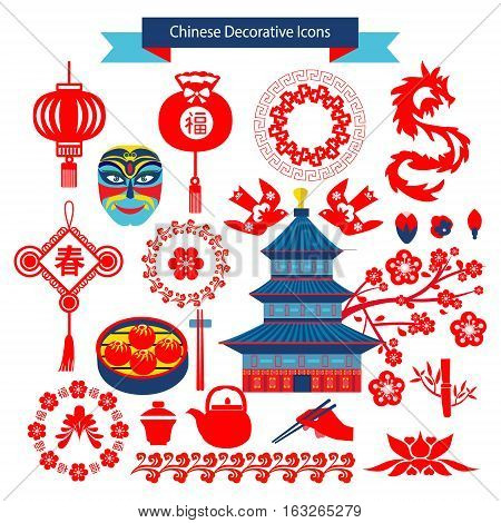 Vector Chinese decorative icons and chineese travel symbols illustrator.