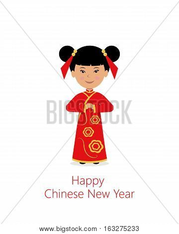Girl celebrates Chinese New Year in traditional clothes. Chinese woman in the national costume. Template congratulations on the Chinese New Year. Vector Illustration.
