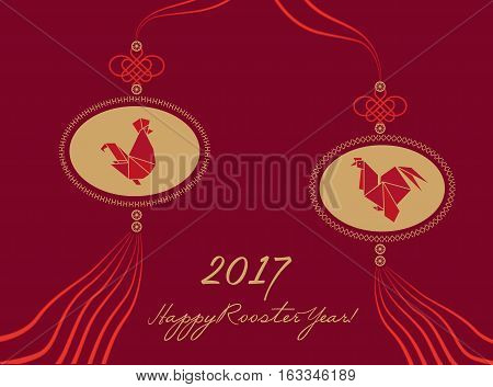 Happy Chinese lunar new year 2017. Oriental holiday greeting card. Vector Red rooster sign. Asian traditional prosperity symbol decorative element. Festive chicken emblem banner background