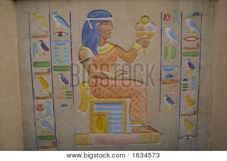 Egypt Icecream