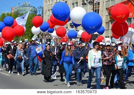People with big balloons participate in demonstration in honor of the Victory Day on May 9 2016. Tyumen Russia
