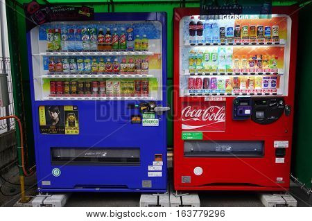 Vending Machine At Pubic Park In Hiroshima Japan