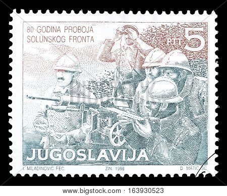 YUGOSLAVIA - CIRCA 1998 : Cancelled postage stamp printed by Yugoslavia, that shows Soldiers.