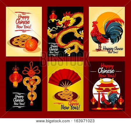 Chinese New Year festive card set. Red paper lantern, Chinese New Year rooster, dragon, lucky coin, mandarin fruit, fan and traditional gate. Chinese New Year holidays greeting card and poster design