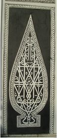 pic of muharram  - close up of a pillar of Imamabargah Husainabad showing Arabic caligraphic design which reads  - JPG