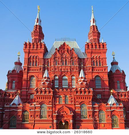 Kremlin and Historical Museum, Red Square, Moscow, Russia