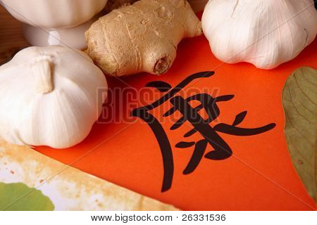 Traditional alternative therapy or medicine, Chinese health symbol, concept of healthy lifestyle