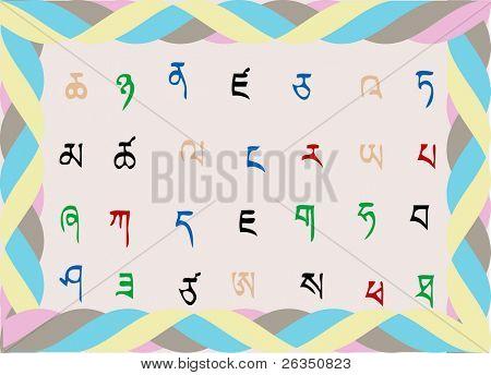 antique tibetian alphabet in vector format
