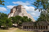Anicent mayan pyramid (Pyramid of the Magician, Adivino  ) in Uxmal, M�?�?�?�©rida, Yucat�?�?