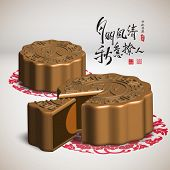 Mid Autumn Festival - Mooncake Translation: The Tease of Mid Autumn Festival