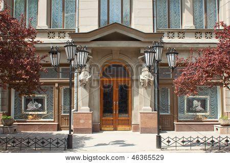 Theatre doors.