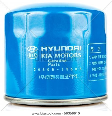 HAVANA,CUBA - DECEMBER 25, 2013:Hyundai-Kia internal combustion engine oil filter.The Hyundai Motor Group was the world's fifth largest automaker based on annual vehicle sales in 2012