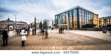 KHARKIV, UKRAINE - DECEMBER 01: Constitution Square in the city center after a recent overhaul on December 01, 2013 in Kharkiv, Ukraine.