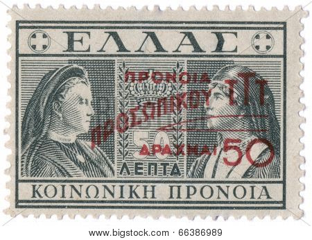 Greek stamps