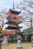 picture of shogun  - Five Storied Pagoda of Kaneiji Temple at Ueno Park in Tokyo - JPG