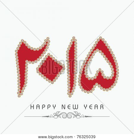 Urdu calligraphy of text 2015 decorated with white pearl for Happy New Year celebrations.