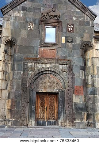 Entrance To The Armenian Church