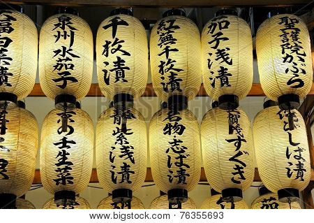 Japanese Lampions
