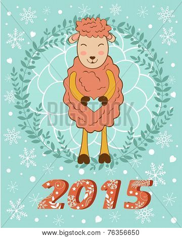 2015 card with cute smiling sheep holding heart
