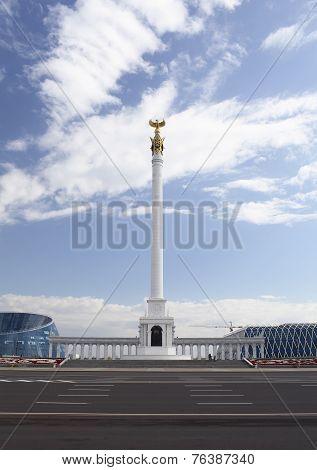 Kazak Eli Stella In The Center Of Astana. Kazakhstan
