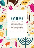 picture of hanukkah  - Vector illustrations of famous symbols for the Jewish Holiday  Hanukkah - JPG