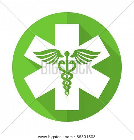 emergency green flat icon hospital sign