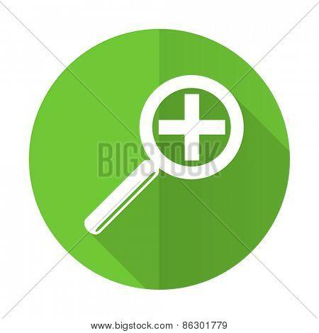 lens green flat icon