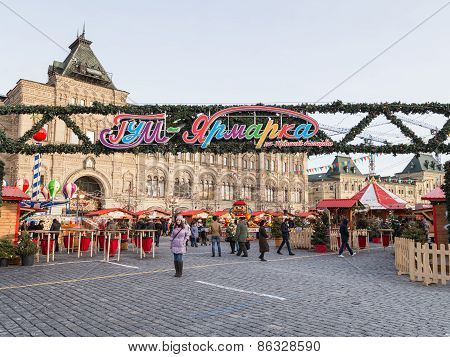 Christmas Fair On Red Square