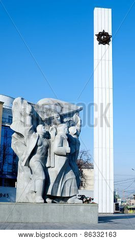 Second World War 1939-1945, Victory Memorial ,ryazan, Russia