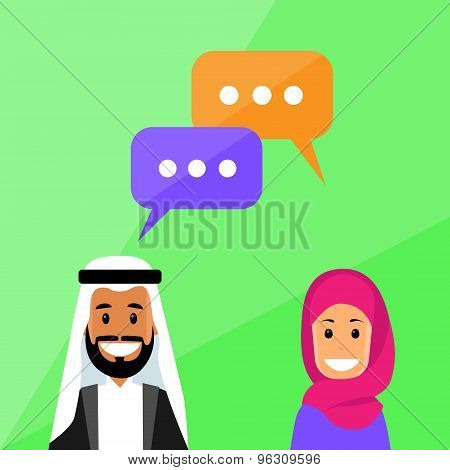 Muslim Couple People Talking Chat Communication Social Network