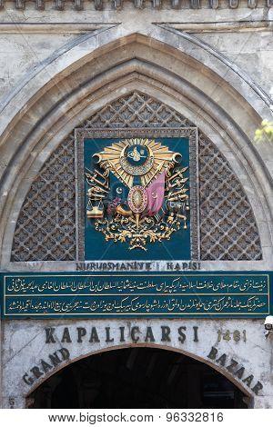 Istanbul Grand Bazaar Gate