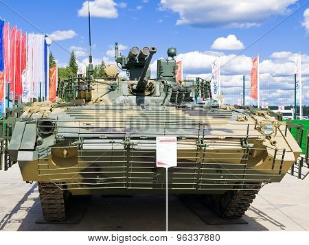 Infantry fighting vehicle BMP-2M