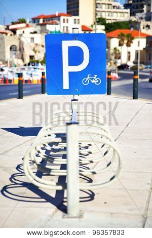 Bicycle parking in the center of Heraklion, Greece