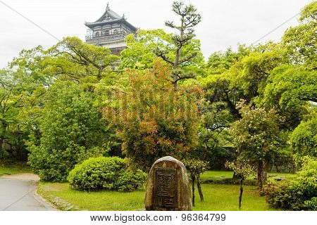Old Hiroshima Casle In Japan, On Otagawa River In Summer.