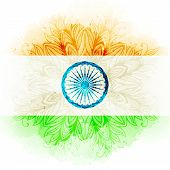 image of indian independence day  - Vector indian flag in watercolor background - JPG